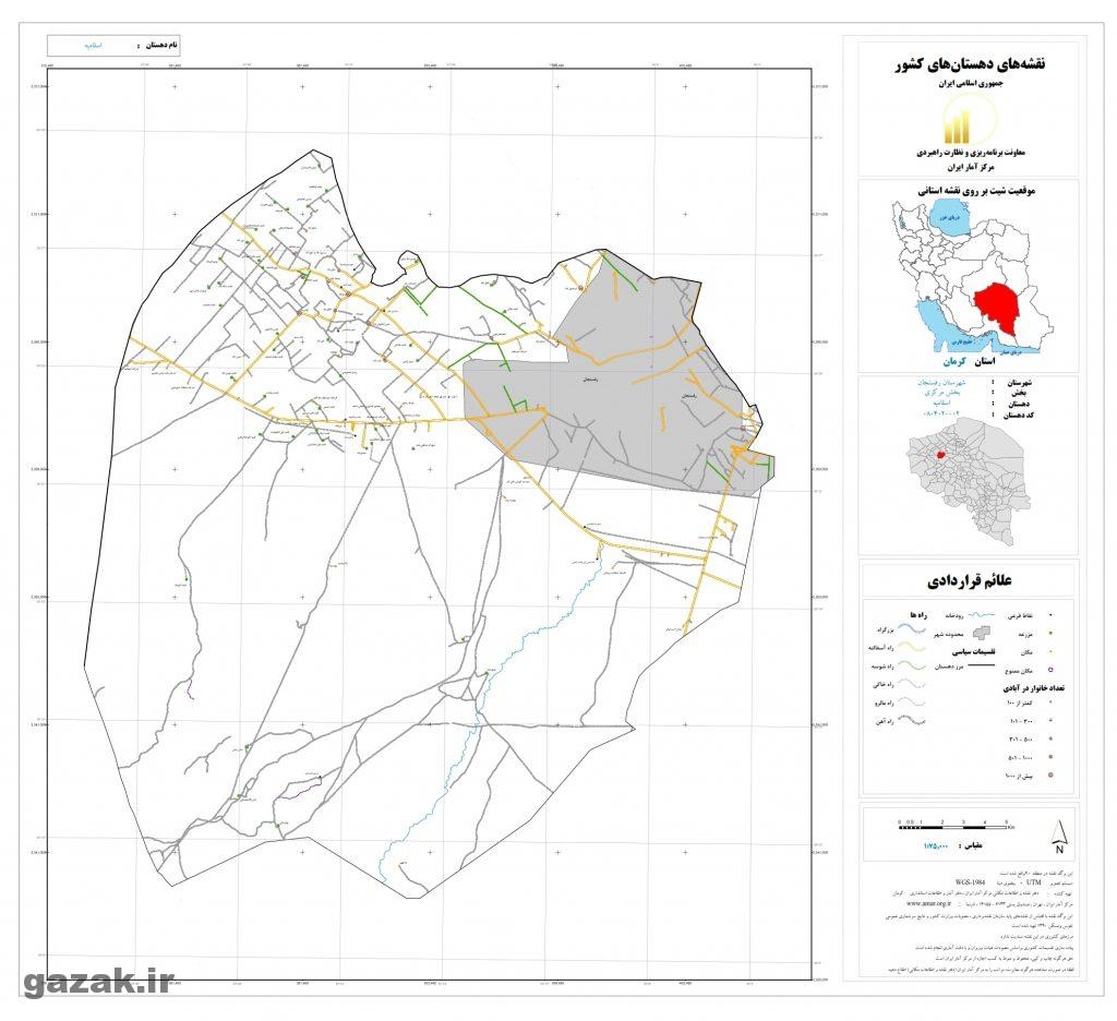 eslamieh 1024x936 - نقشه روستاهای شهرستان رفسنجان