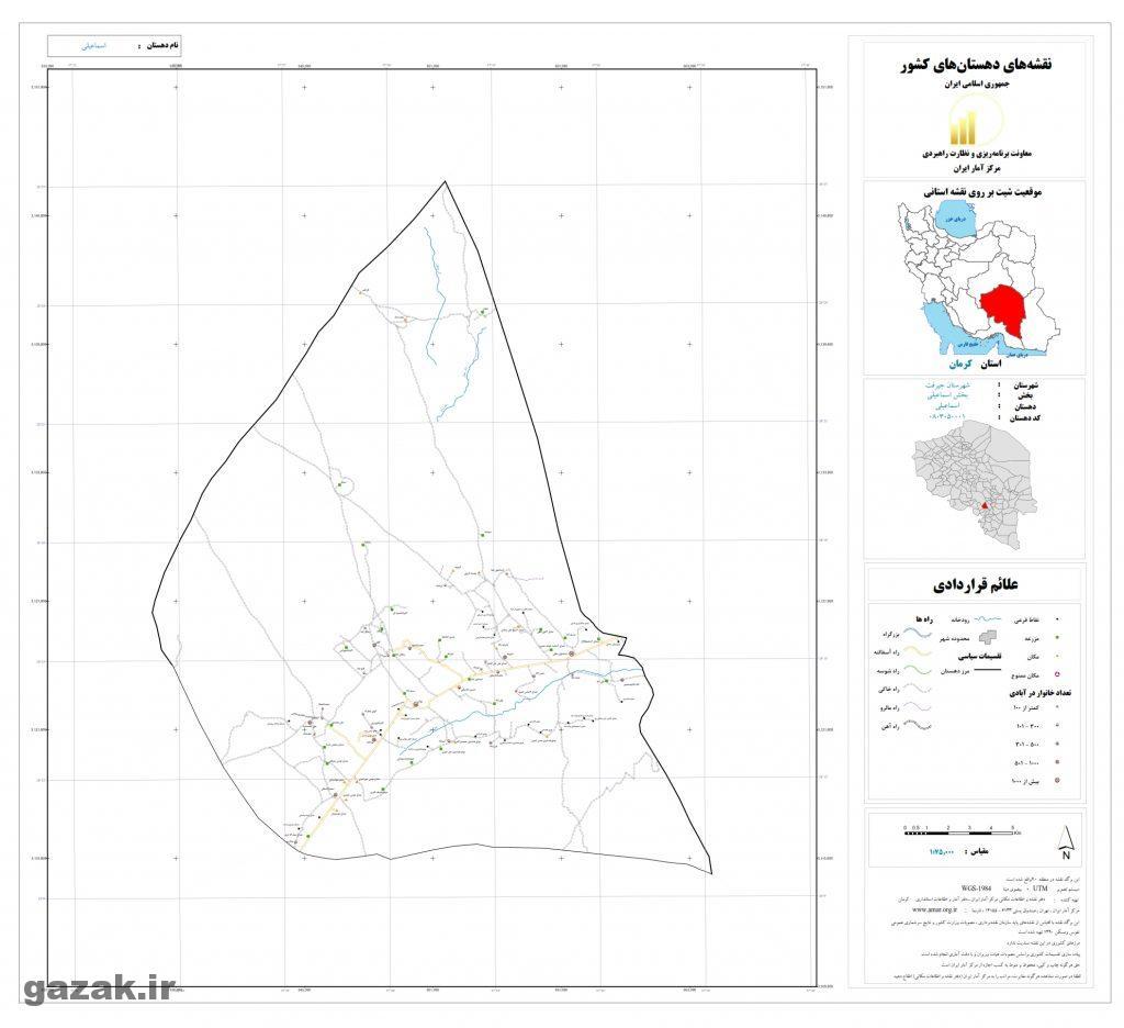 esmaili 1024x936 - نقشه روستاهای شهرستان جیرفت