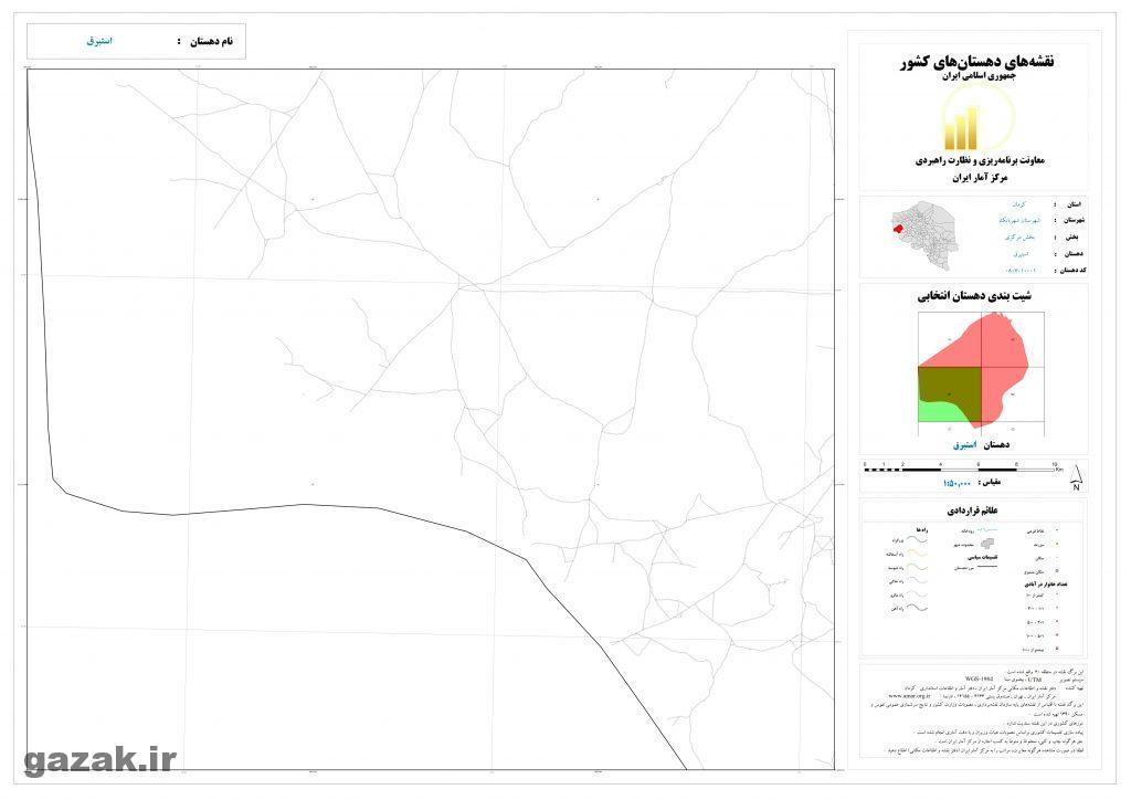 estabragh 3 1024x724 - نقشه روستاهای شهرستان شهر بابک