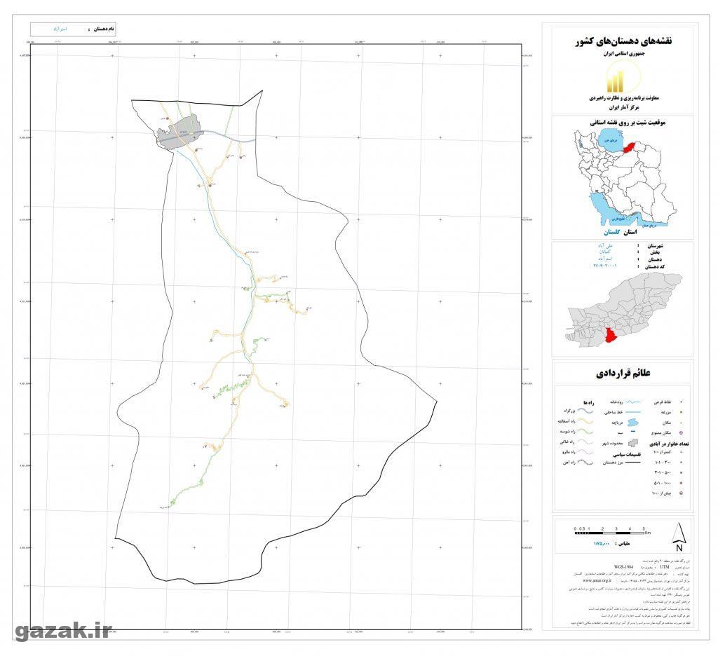ester abad 1024x936 - نقشه روستاهای شهرستان علی آباد