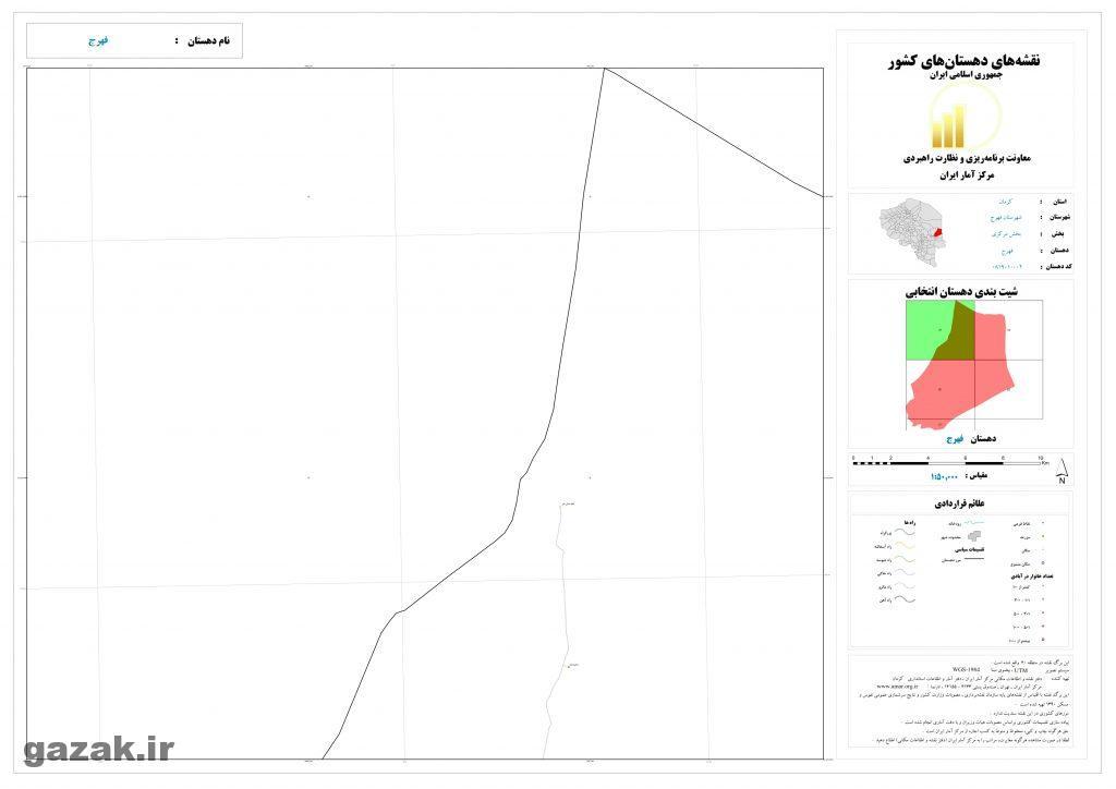 fahraj 1024x724 - نقشه روستاهای شهرستان فهرج