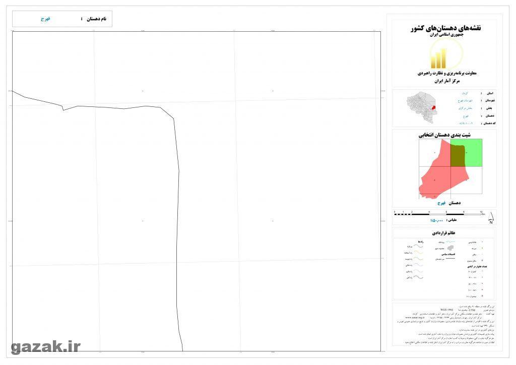 fahraj 2 1024x724 - نقشه روستاهای شهرستان فهرج
