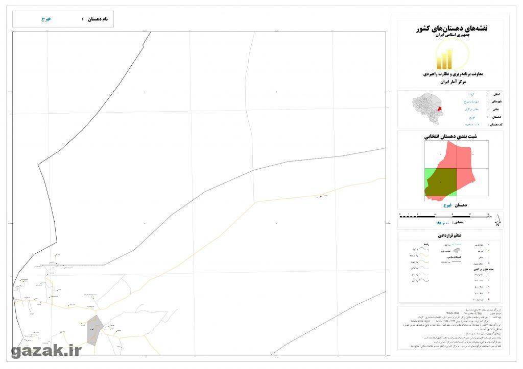 fahraj 3 1024x724 - نقشه روستاهای شهرستان فهرج