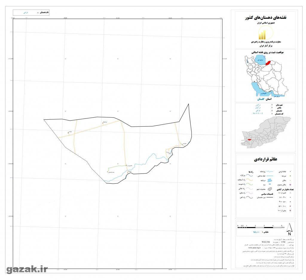 faraghi 1024x936 - نقشه روستاهای شهرستان ترکمن