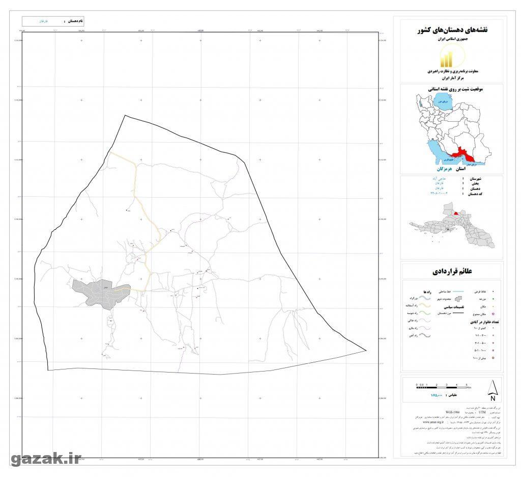 farghan 1024x936 - نقشه روستاهای شهرستان حاجی آباد