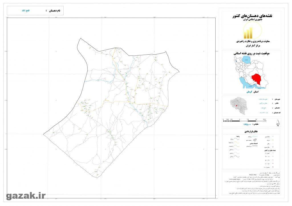 fath abad 1024x724 - نقشه روستاهای شهرستان بافت