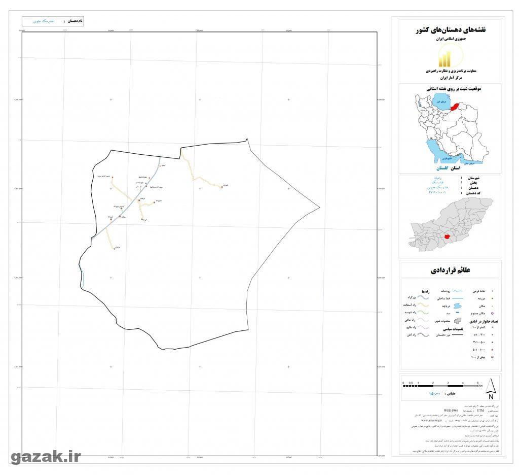 fenderesk jonobi 1024x936 - نقشه روستاهای شهرستان رامیان
