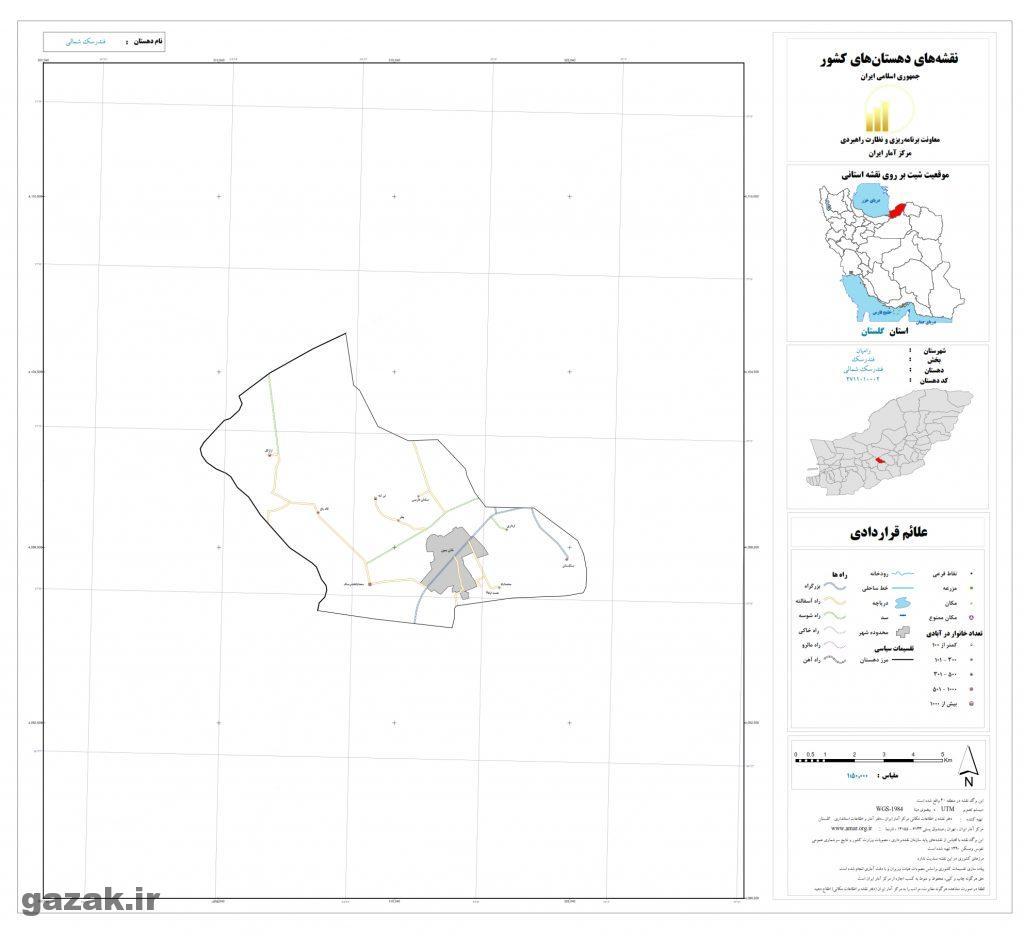 fenderesk shomali 1024x936 - نقشه روستاهای شهرستان رامیان