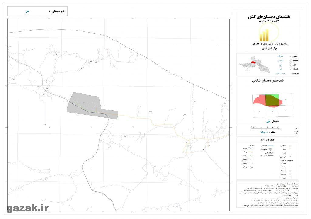 fin 2 1024x724 - نقشه روستاهای شهرستان بندرعباس