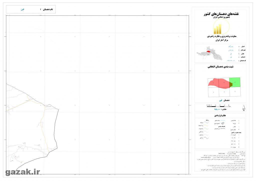 fin 3 1024x724 - نقشه روستاهای شهرستان بندرعباس