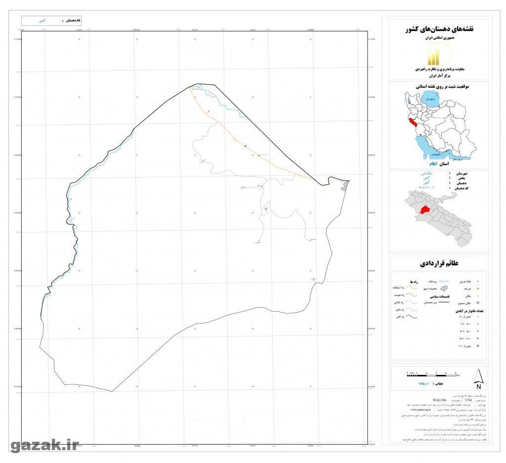 gachi 1024x936 - نقشه روستاهای شهرستان ملکشاهی