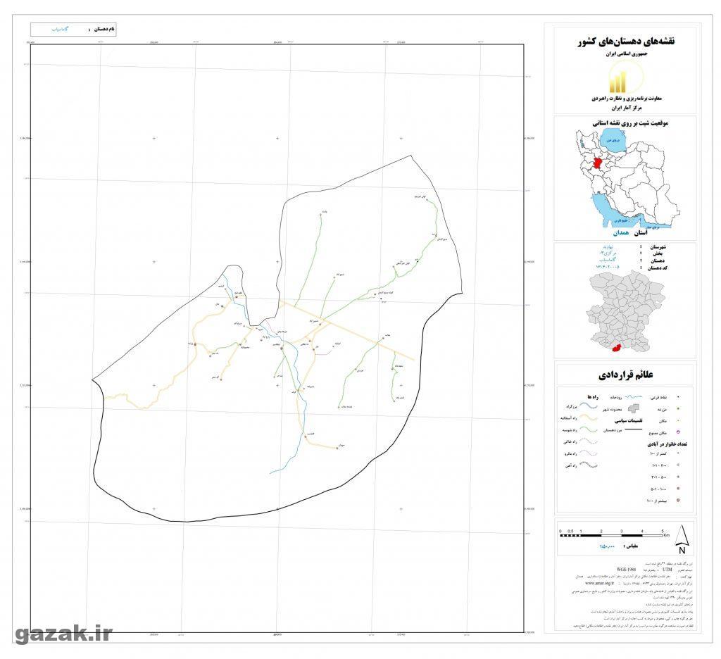 gamasiab 1024x936 - نقشه روستاهای شهرستان نهاوند