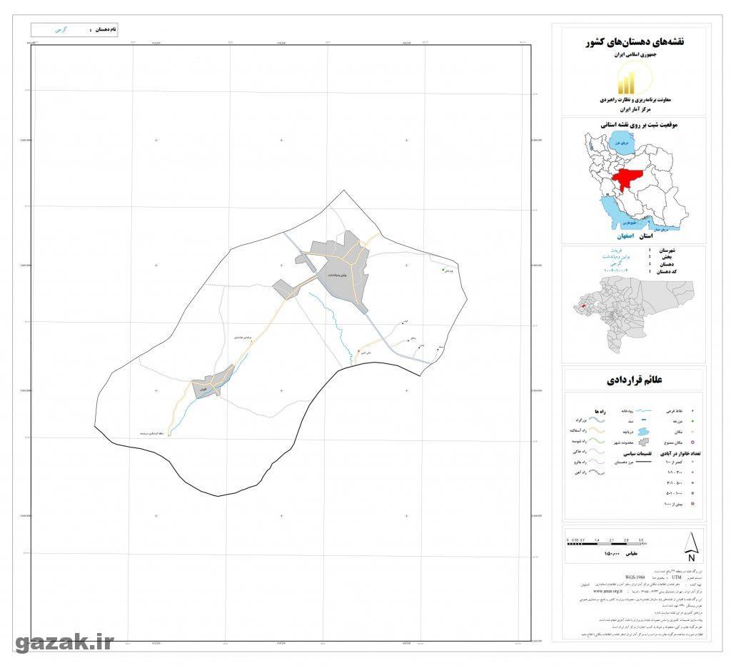 garchi 1024x936 - نقشه روستاهای شهرستان فریدن