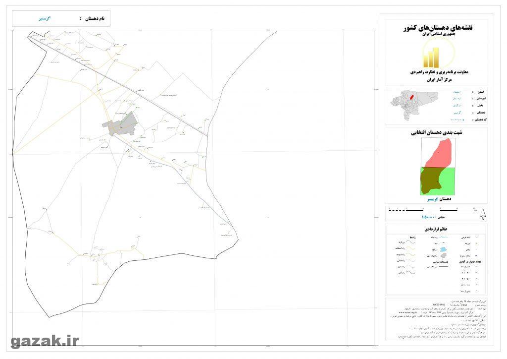 garmsir 2 1024x724 - نقشه روستاهای شهرستان اردستان