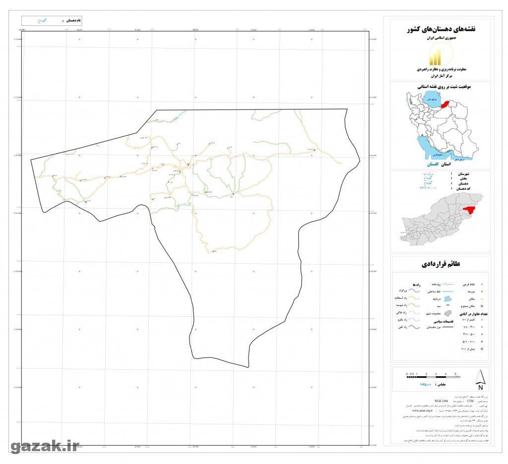 gelidagh 1024x936 - نقشه روستاهای شهرستان مراوه تپه