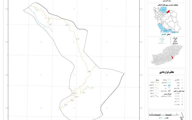 نقشه روستای گرو