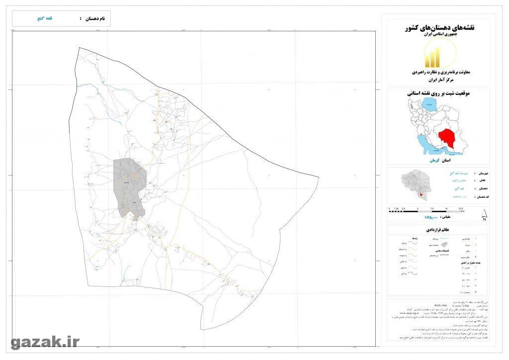 ghale ganj 1024x724 - نقشه روستاهای شهرستان قلعه گنج