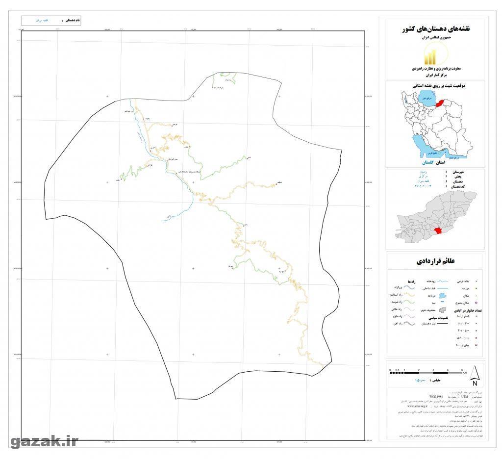 ghale miran 1024x936 - نقشه روستاهای شهرستان رامیان
