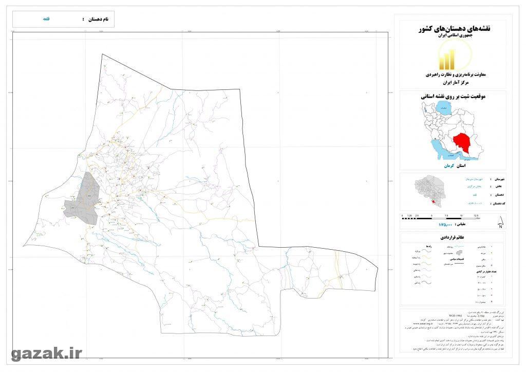 ghaleh 1024x724 - نقشه روستاهای شهرستان منوجان