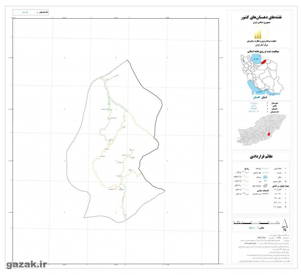 ghaleh ghafeh 1024x936 - نقشه روستاهای شهرستان مینودشت