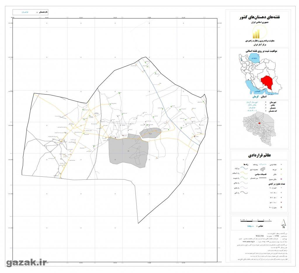ghanatghestan 1024x936 - نقشه روستاهای شهرستان کرمان