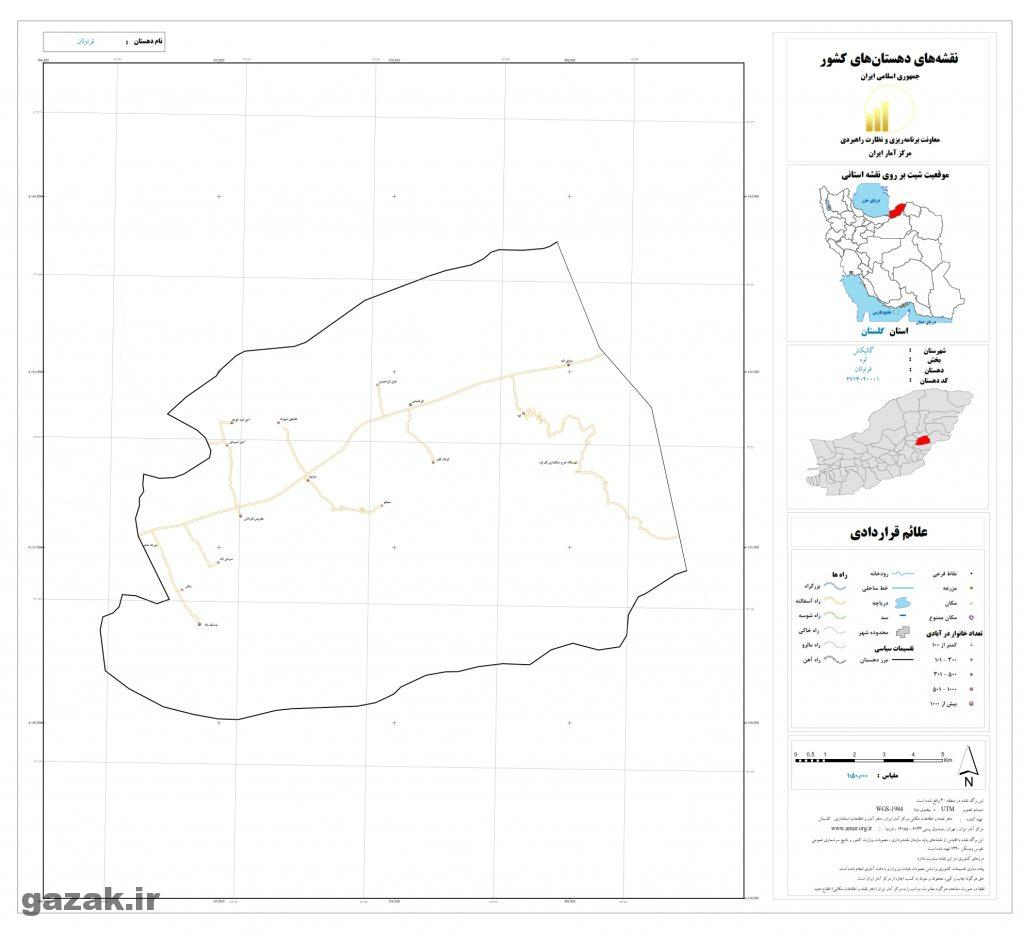 gharavolan 1024x936 - نقشه روستاهای شهرستان گالیکش