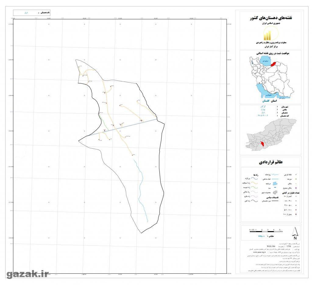 ghorogh 1024x936 - نقشه روستاهای شهرستان گرگان