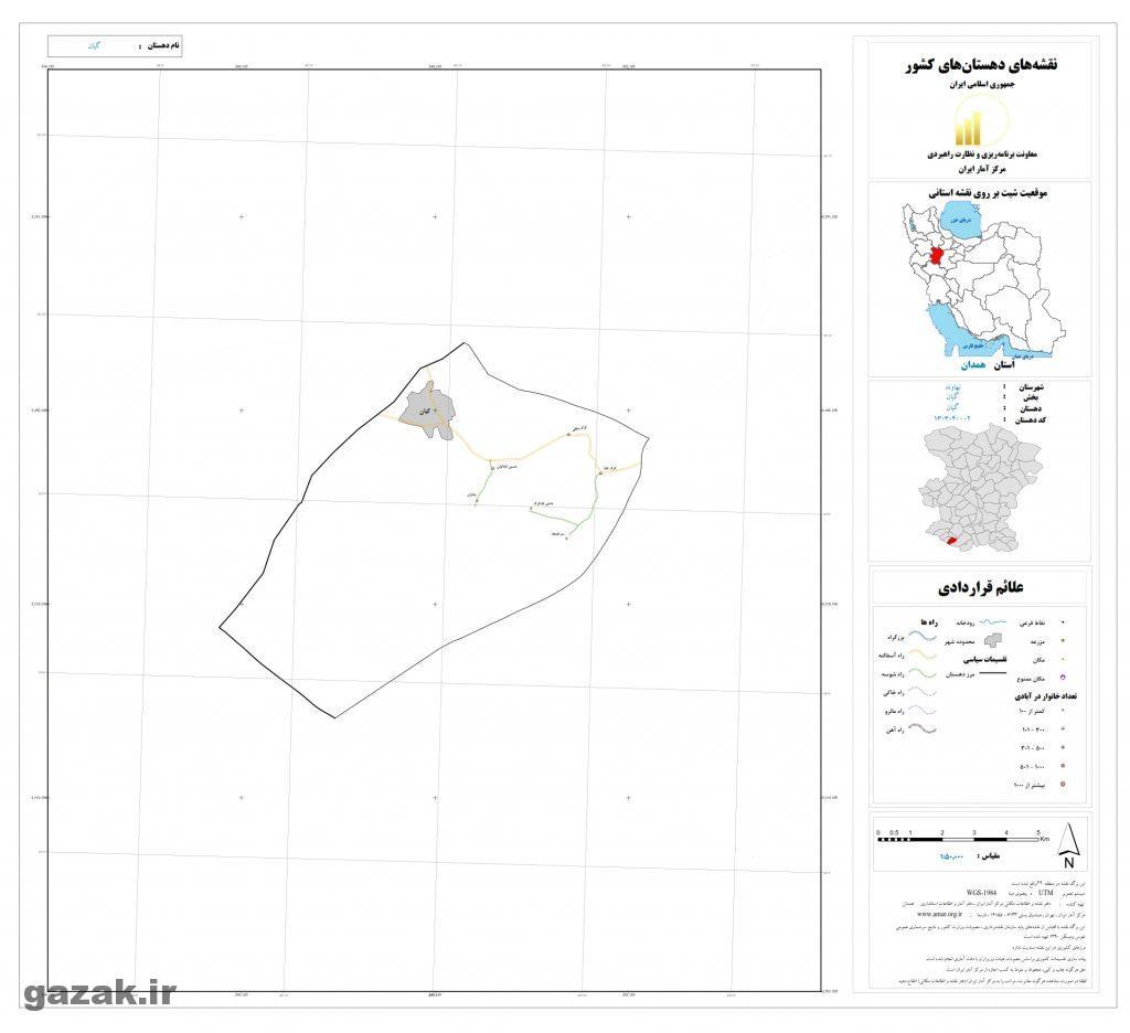 gian 1024x936 - نقشه روستاهای شهرستان نهاوند