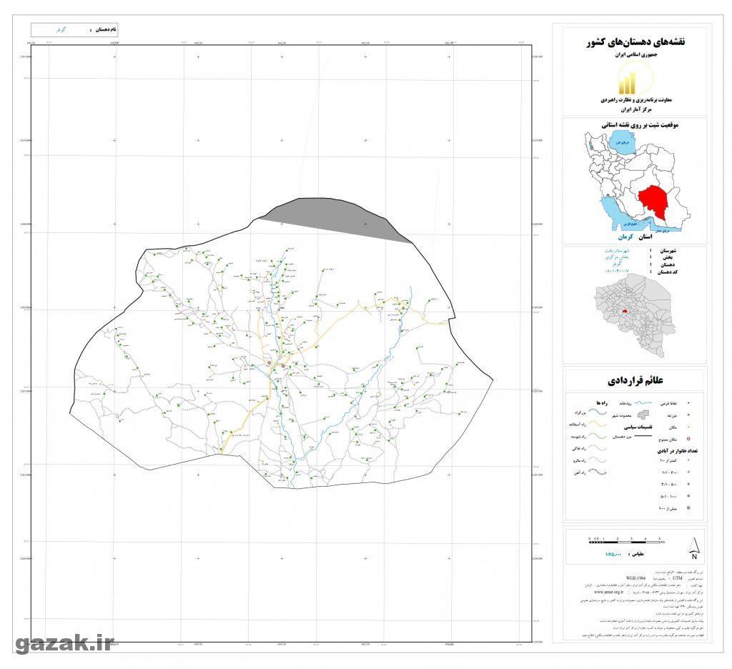 goghar 1024x936 - نقشه روستاهای شهرستان بافت