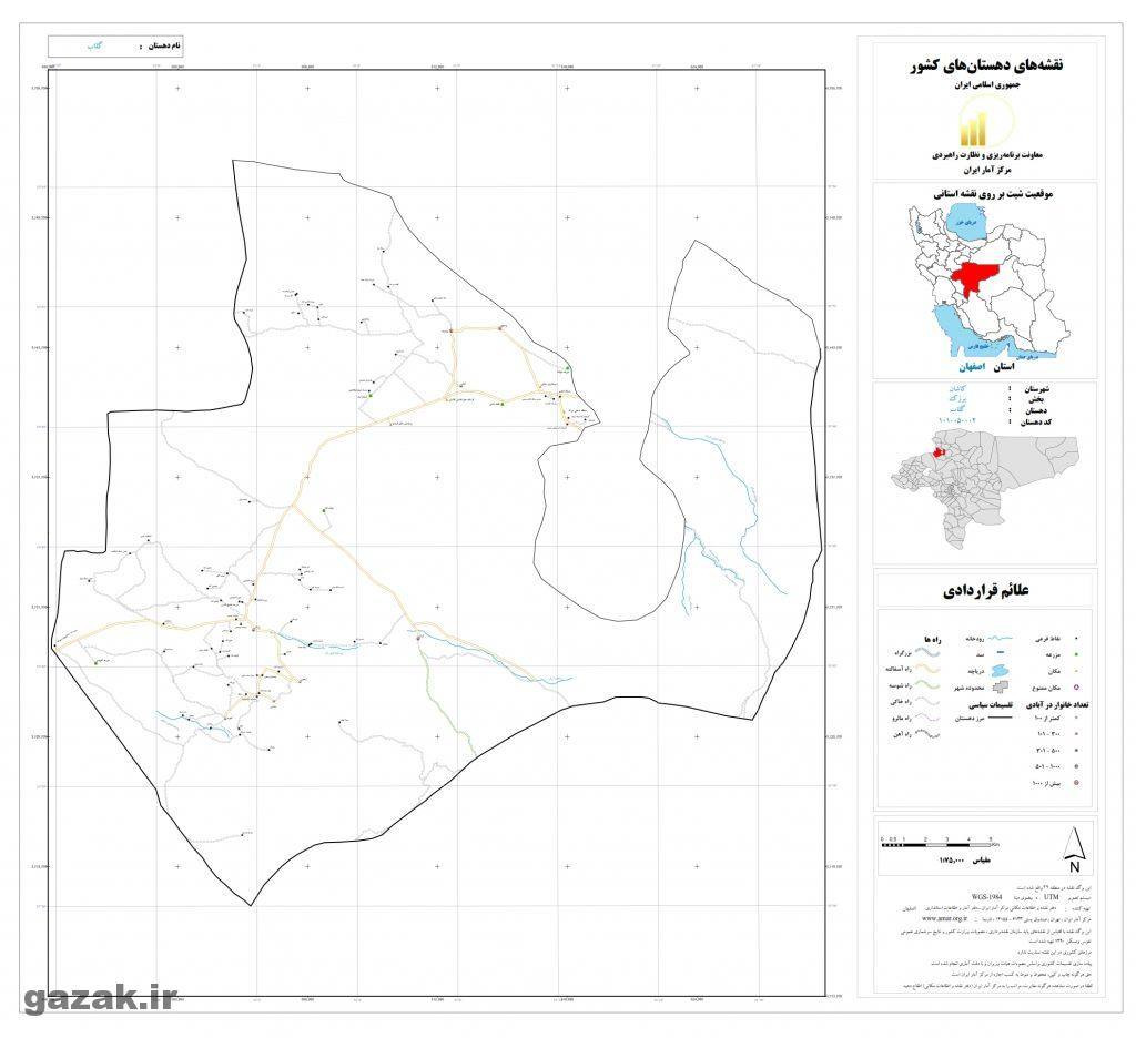 golab 1024x936 - نقشه روستاهای شهرستان کاشان