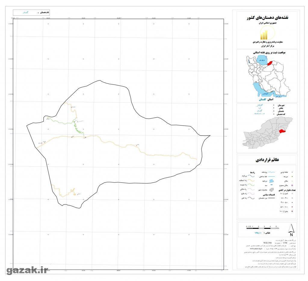 golestan 1024x936 - نقشه روستاهای شهرستان گالیکش