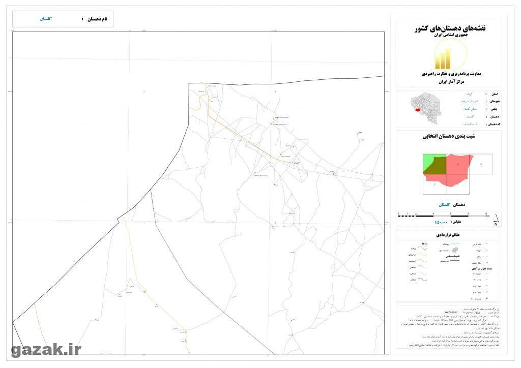 golestan 2 1024x724 - نقشه روستاهای شهرستان سیرجان