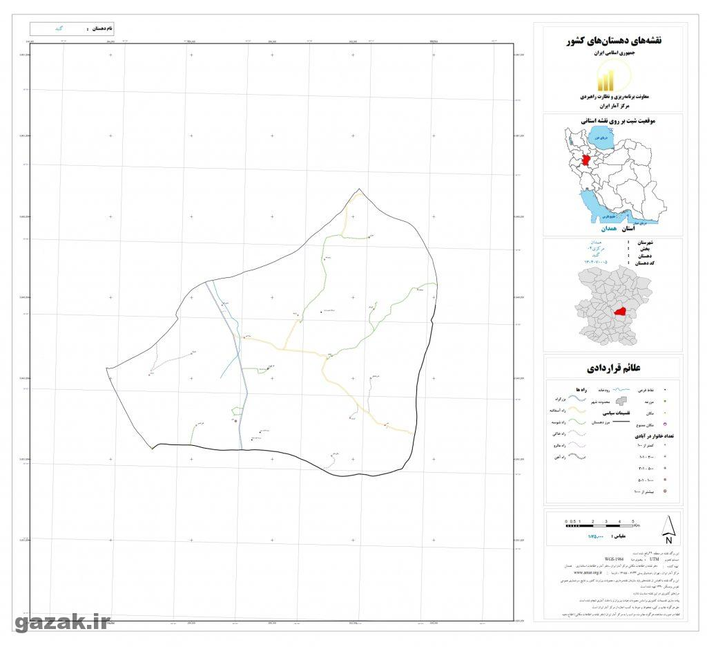 gonbad 1024x936 - نقشه روستاهای شهرستان همدان