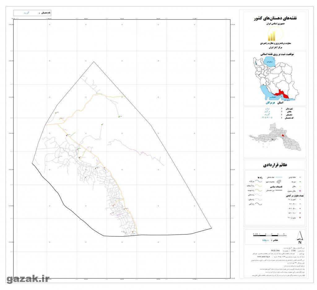 gorband 1024x936 - نقشه روستاهای شهرستان میناب