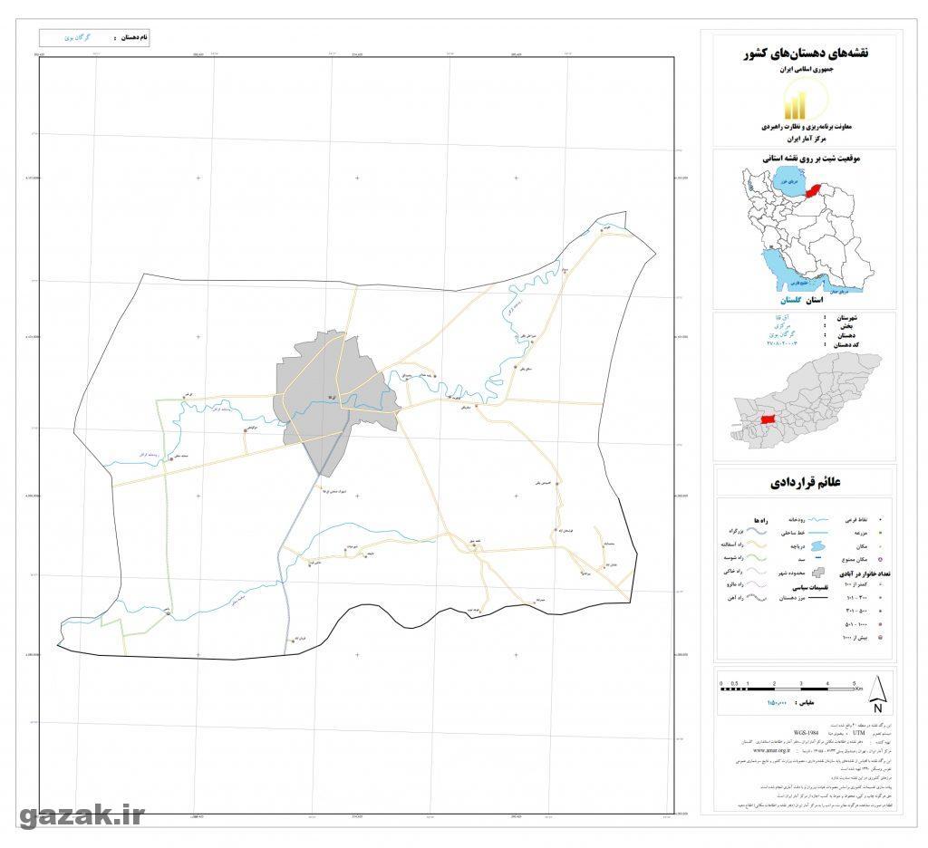 gorgan boy 1024x936 - نقشه روستاهای شهرستان آق قلا
