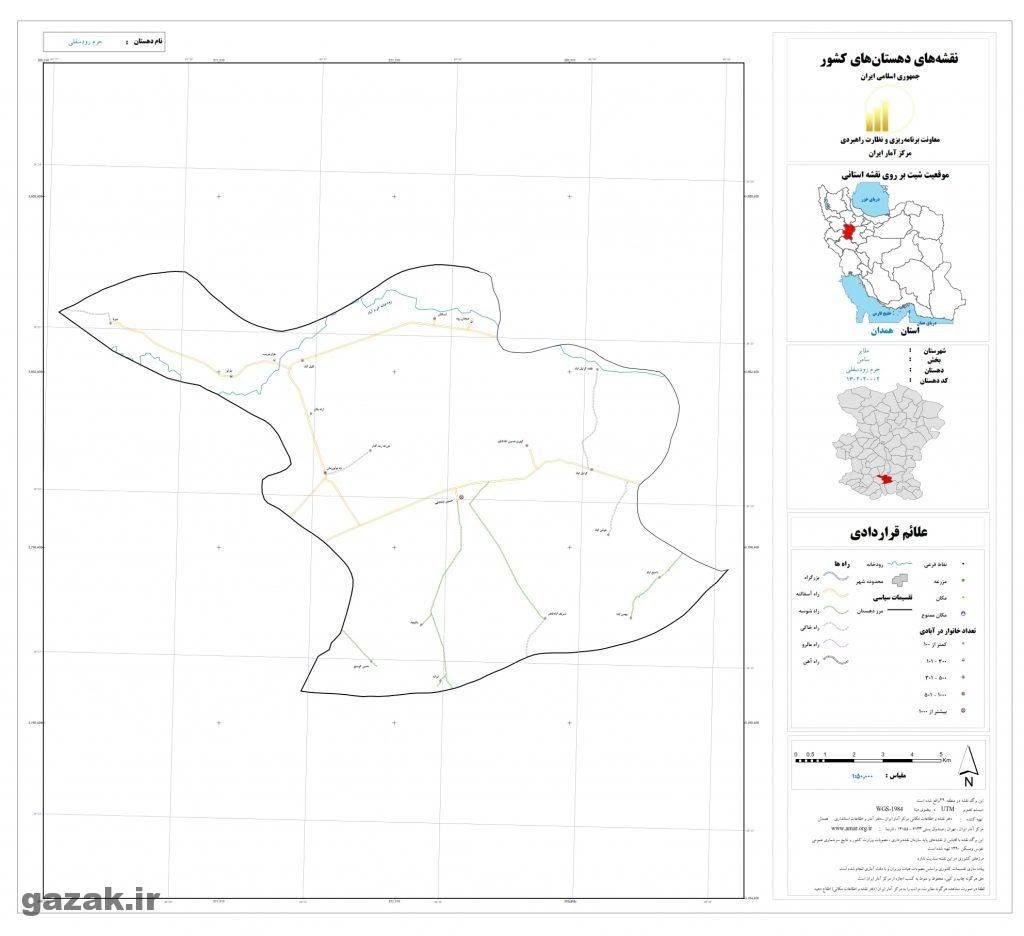 haram roudsofla 1024x936 - نقشه روستاهای شهرستان ملایر