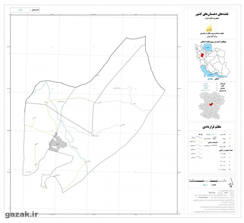 hegmataneh 1024x936 - نقشه روستاهای شهرستان همدان