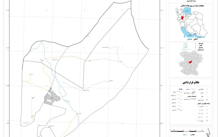 نقشه روستای هگمتانه
