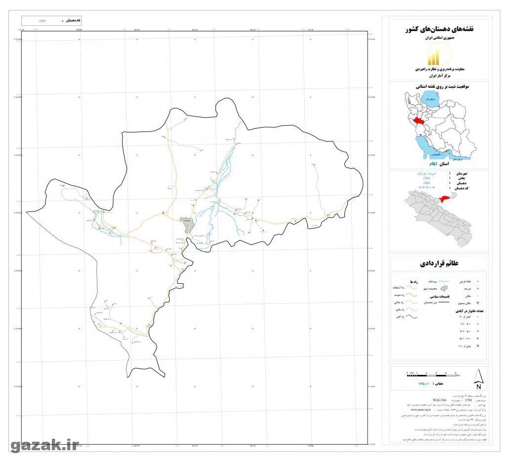helilan 1024x936 - نقشه روستاهای شهرستان سیروان چرداول