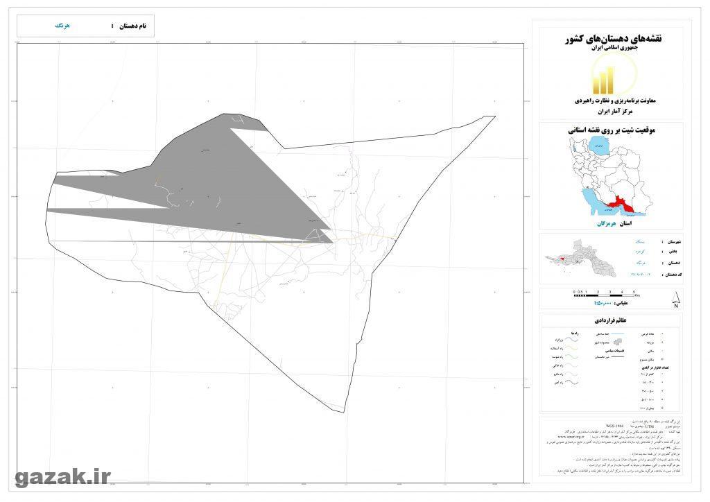 herang 1024x724 - نقشه روستاهای شهرستان بستک