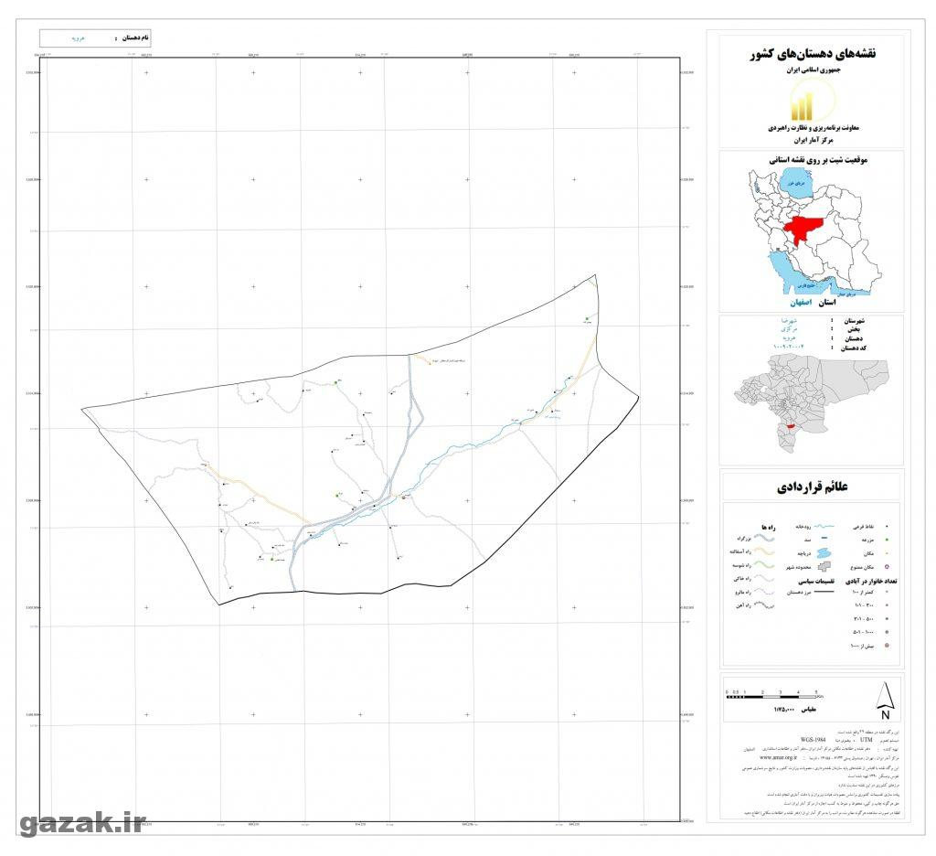 heravieh 1024x936 - نقشه روستاهای شهرستان شهرضا