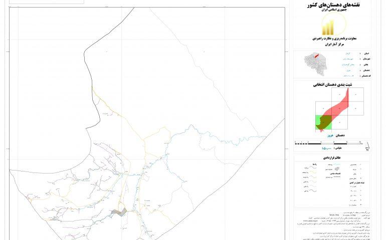 نقشه روستای هروز