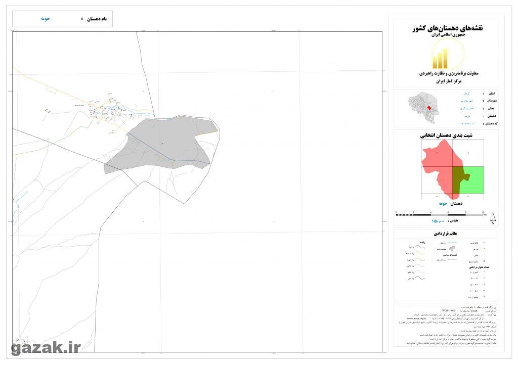 homeh bam 4 1024x724 - نقشه روستاهای شهرستان بم