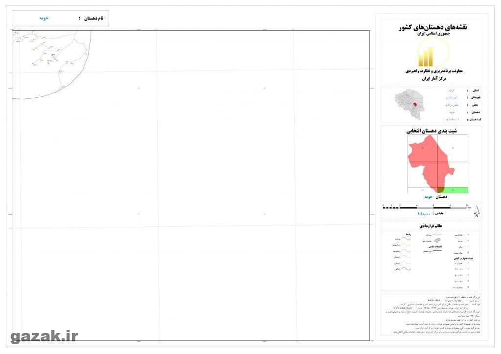 homeh bam 6 1024x724 - نقشه روستاهای شهرستان بم