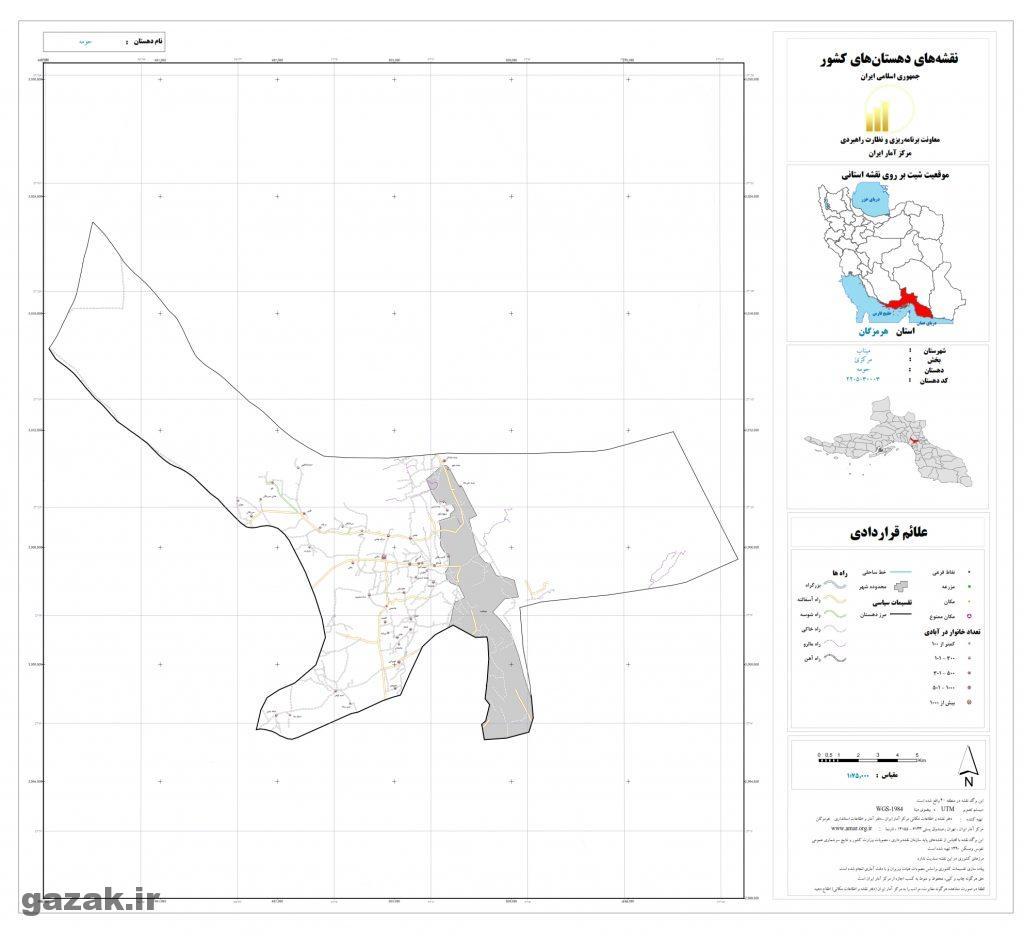 homeh minab 1024x936 - نقشه روستاهای شهرستان میناب
