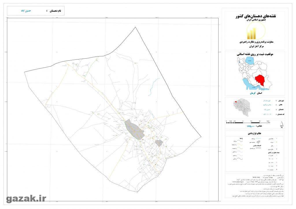 hossein abad 1 1024x724 - نقشه روستاهای شهرستان انار
