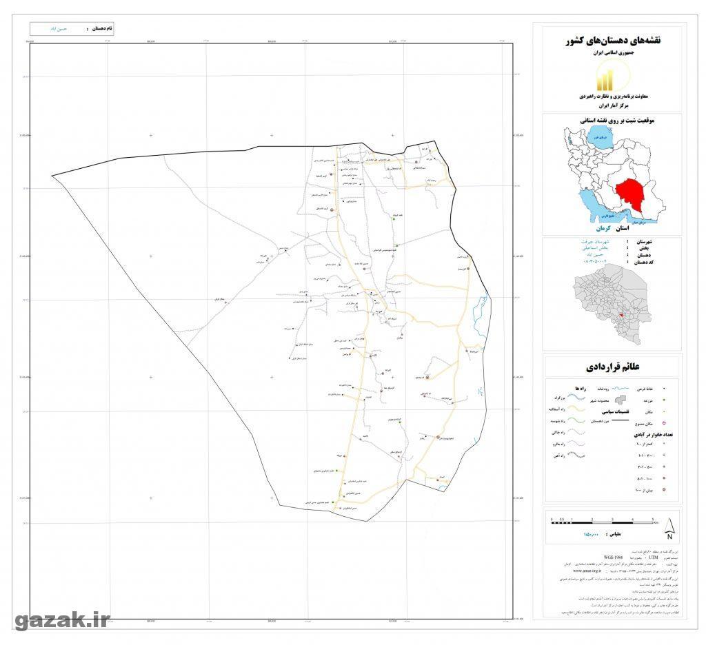 hossein abad 2 1024x936 - نقشه روستاهای شهرستان جیرفت
