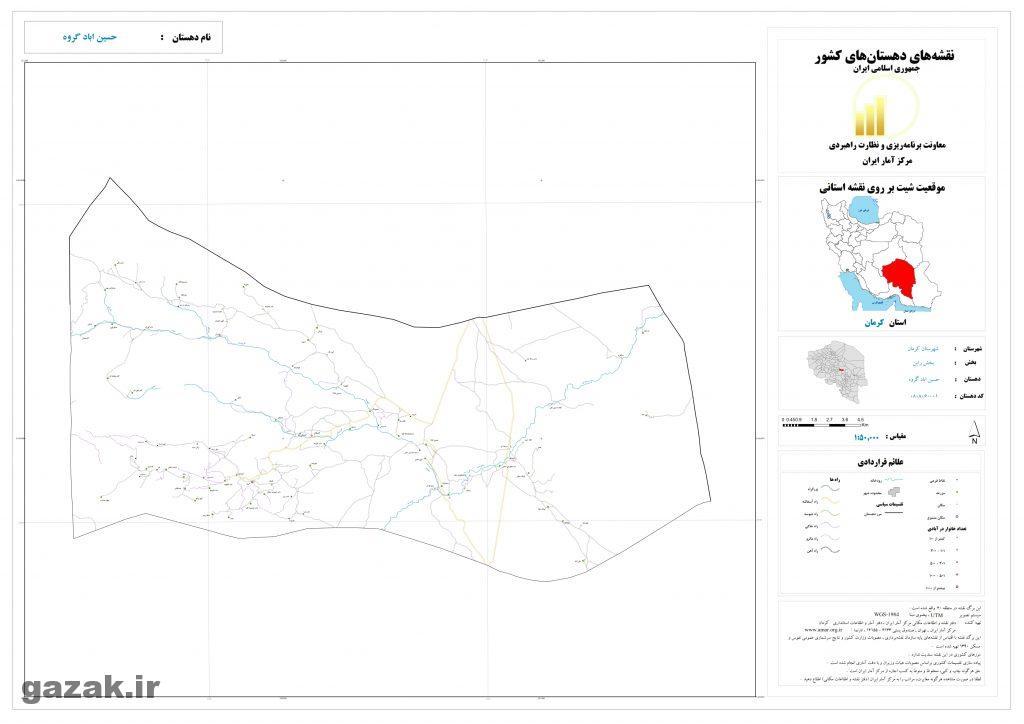hossein abad gorveh 1024x724 - نقشه روستاهای شهرستان کرمان