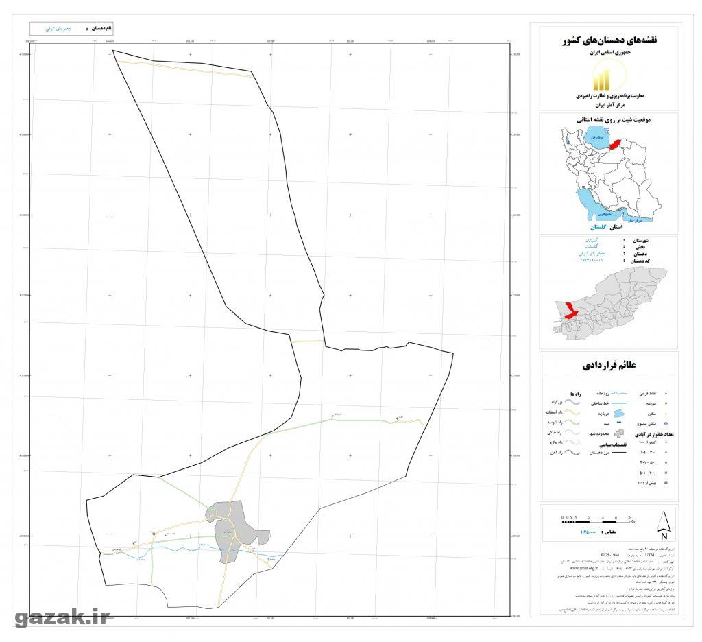 jafarby sharghi 1024x936 - نقشه روستاهای شهرستان گمیشان