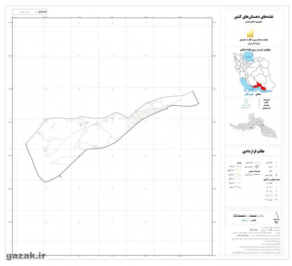 jaghin jonobi 1024x936 - نقشه روستاهای شهرستان رودان